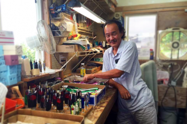 "Eric ""Koya"" Koyanagi a well known master of Hawaiian Lure Makers"